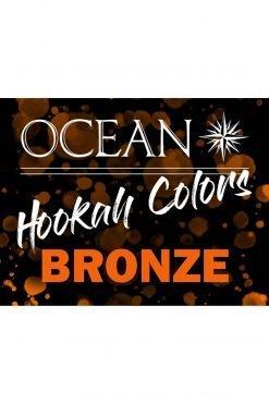 Hookah Color - Bronze
